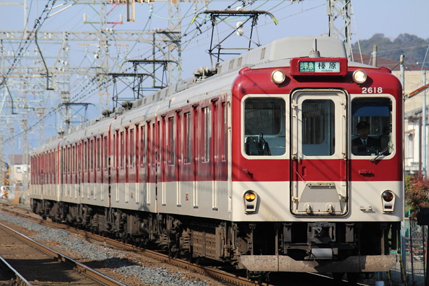 近鉄2610系X18+2410系W27