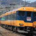 近鉄12200系NS38