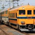 近鉄30000系V08+22000系AS22