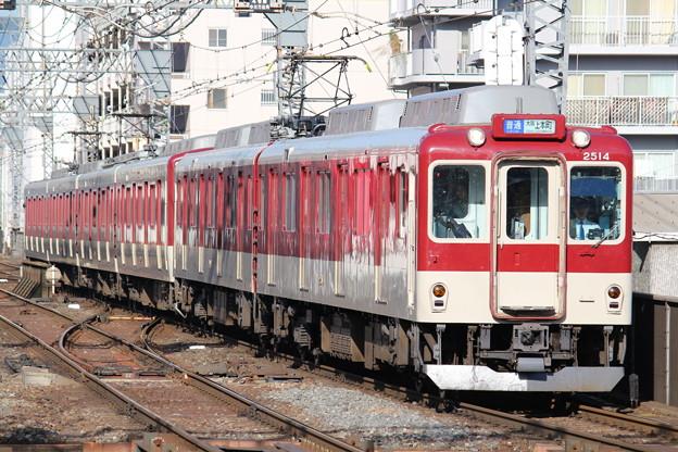 近鉄2410系W14+1620系VG22