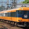 近鉄12200系NS56