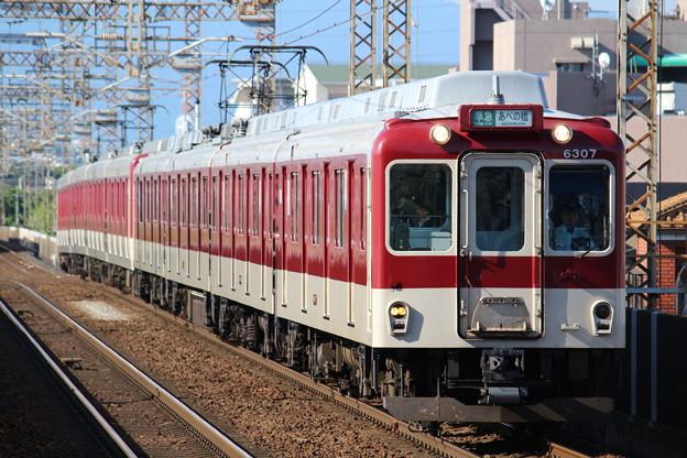 近鉄6200系U13+6620系МT27