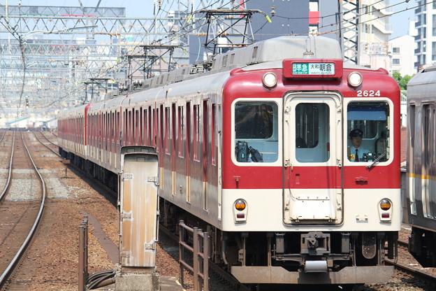 近鉄2610系X24+9200系FC51