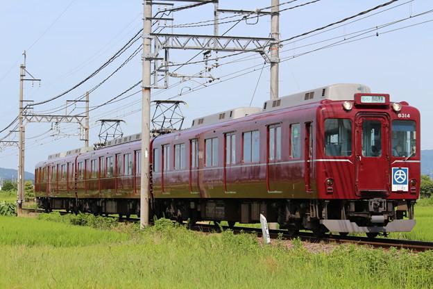 近鉄8400系B14
