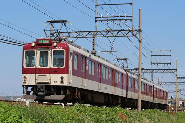 近鉄2800系AX03