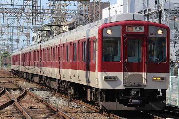近鉄8810系FC11+2410系W27