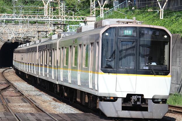 近鉄3220系KL21