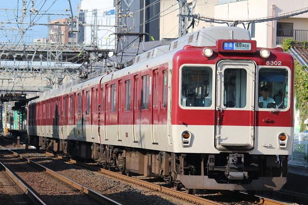 近鉄8400系L02