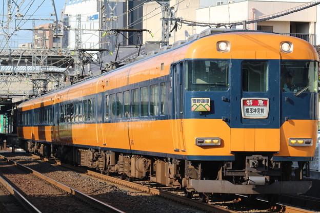 近鉄12200系NS35