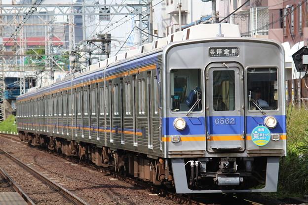 南海6200系6552F