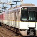 近鉄9020系EE36+1252系VE73+5820系DH24