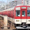 近鉄1620系VF41+2800系X11