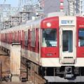 近鉄5200系VX01+1253系VC56
