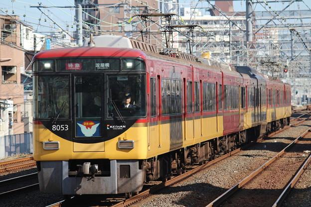 京阪8000系8003F