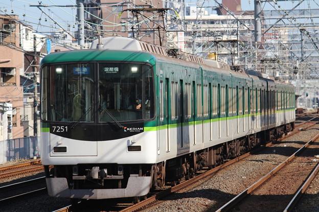 京阪7200系7201F