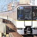 近鉄5820系DH25