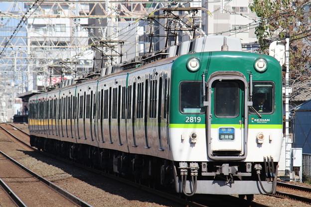 京阪2600系2601F