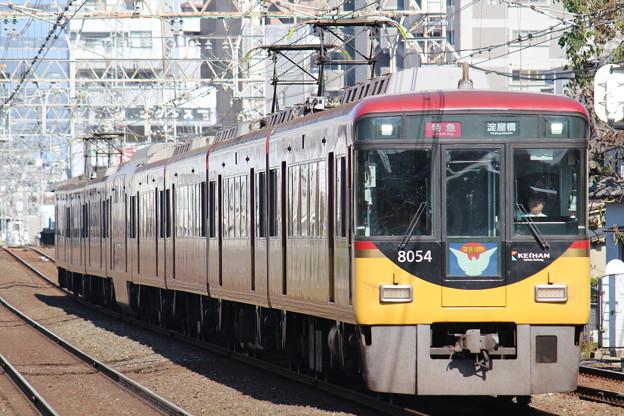 京阪8000系8004F