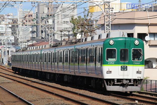 京阪2200系2212F