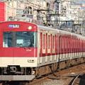 近鉄3200系KL01