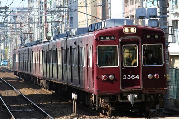 阪急3300系C#3314×8R