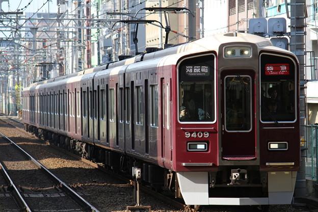 阪急9300系C#9309×8R