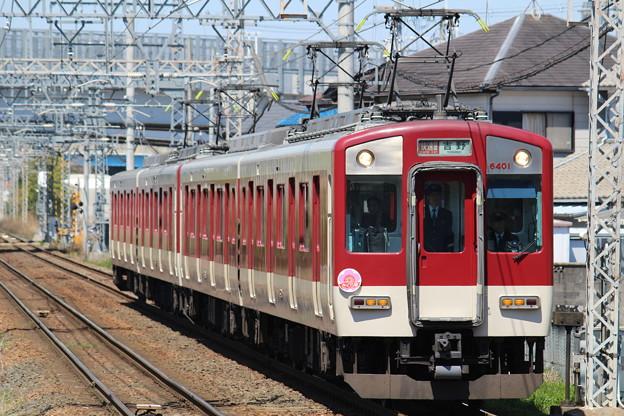 近鉄6413系Mi01+同Mi05
