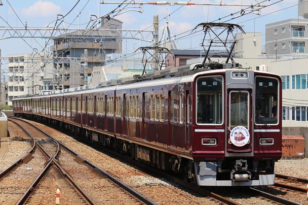 阪急8000系C#8000×8R