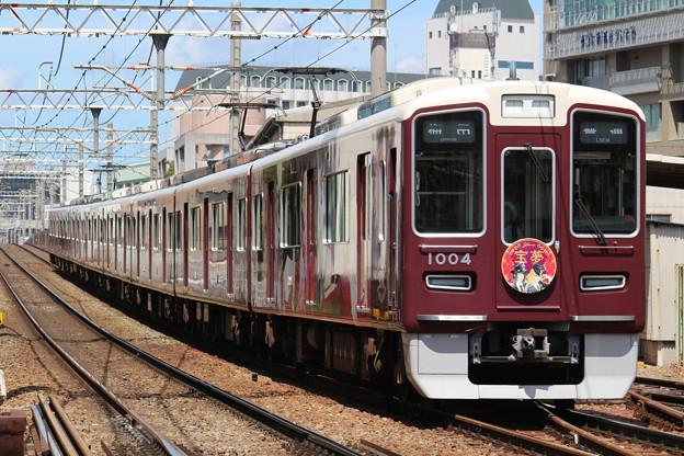 阪急1000系C#1004×8R