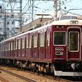 Photos: 阪急5000系C#5000×8R