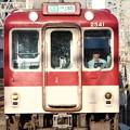 Photos: 近鉄2430系W41+4