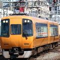 Photos: 近鉄22000系AS04