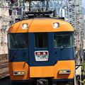 Photos: 近鉄12200系NS34+30000系V13