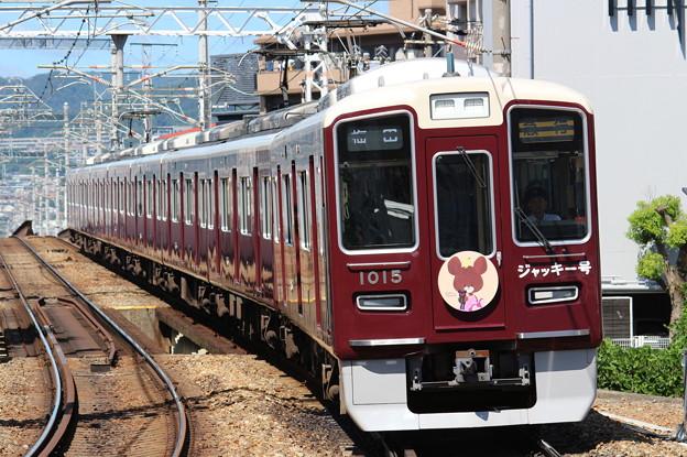 阪急1000系C#1015×8R