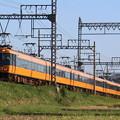 近鉄12200系NS47+同NS52