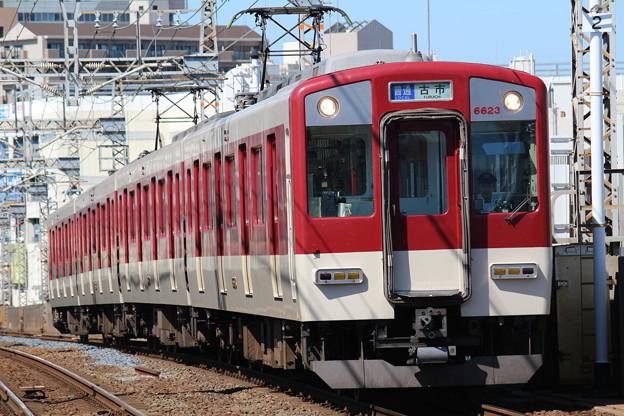 近鉄6620系MT23
