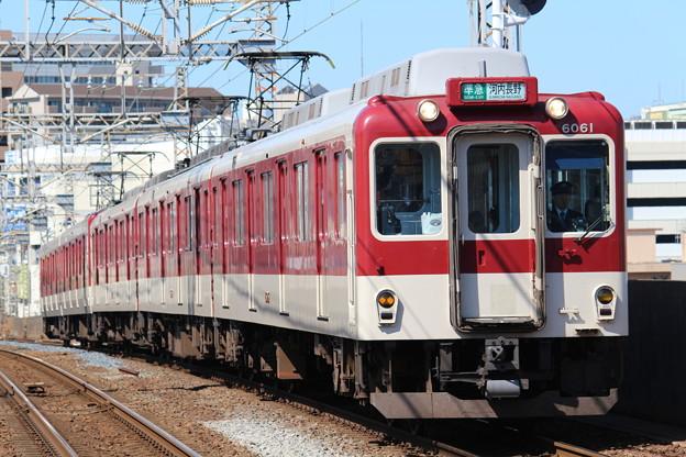 近鉄6020系C61+6413系Mi13