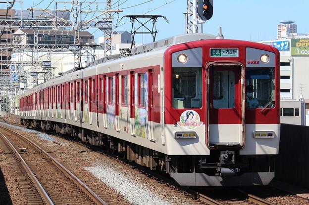 近鉄6620系MT22+6407系Mi09