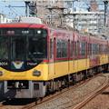 Photos: 京阪8000系8004F