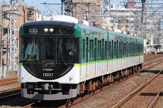 京阪13000系13007F