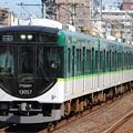Photos: 京阪13000系13007F