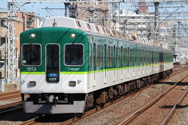 京阪1000系1503F