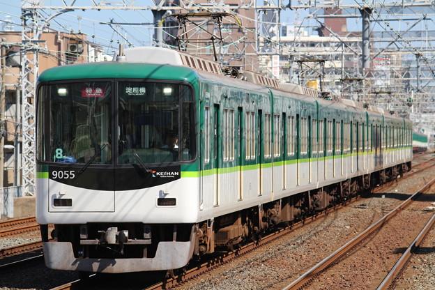 京阪9000系9005F