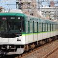 Photos: 京阪9000系9005F
