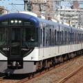 Photos: 京阪3000系3002F