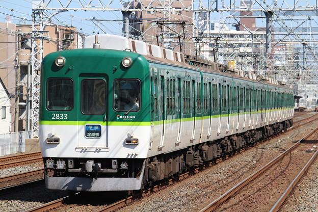 京阪2600系2633F