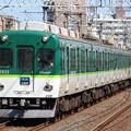 Photos: 京阪2600系2633F