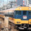 Photos: 近鉄12200系NS45+同NS50