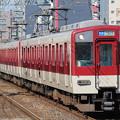Photos: 近鉄1252系VE77+同VE72+9020系EE26
