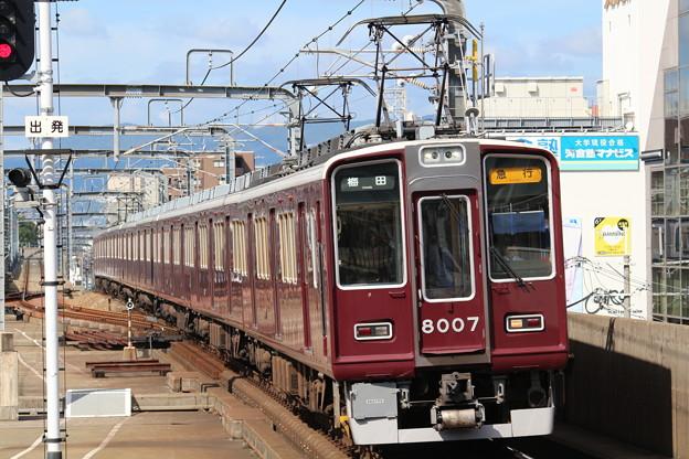 Photos: 阪急8000系C#8007×8R